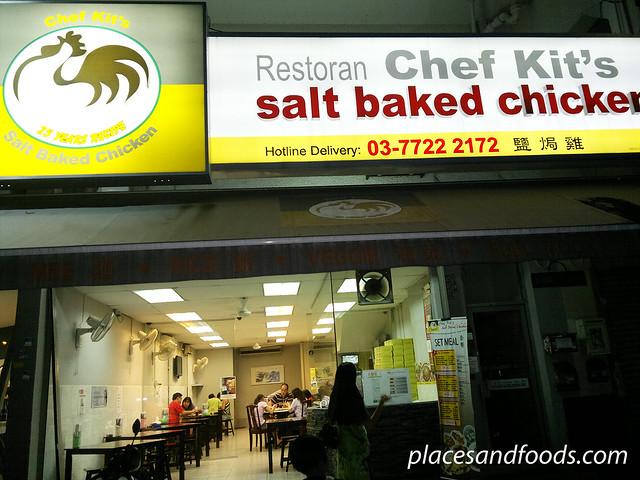 chef kit salt baked chicken shop