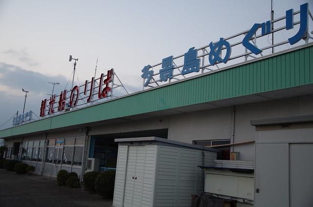 Hikone 20140112