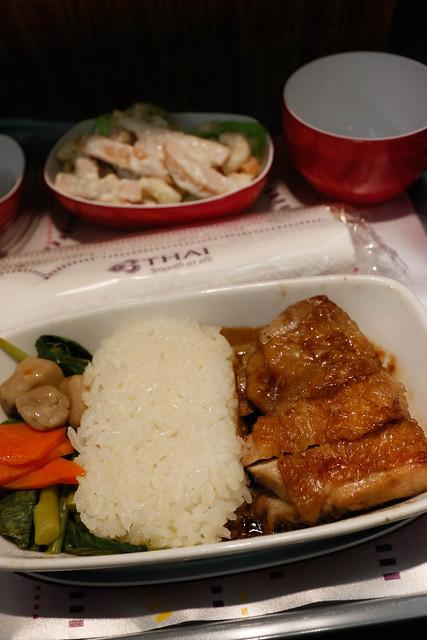 TG636 dinner meal