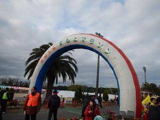 すもとマラソンゲート by wishigrow