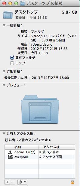 スクリーンショット 2014-03-01 15.38.55