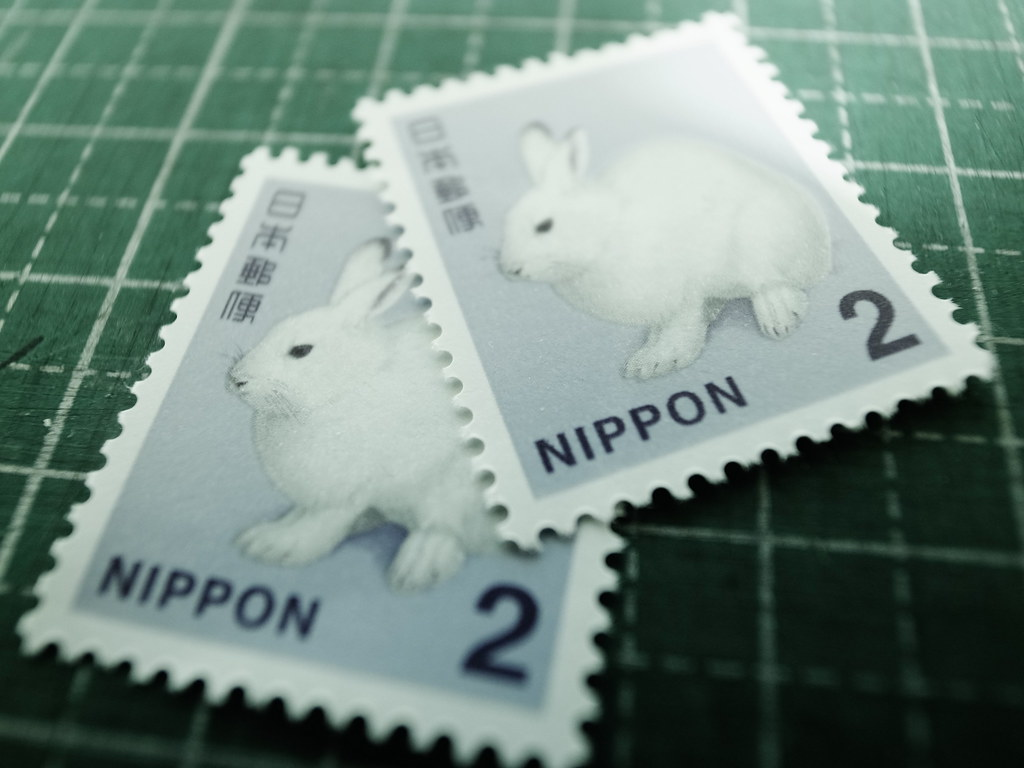 Is 2-yen stamp a rabbit?