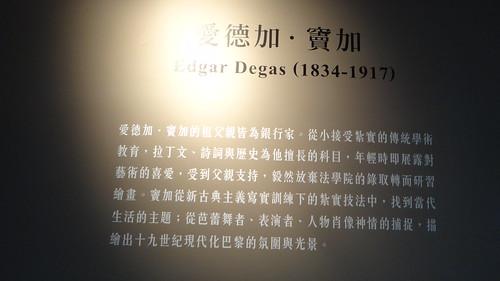 DSC02318