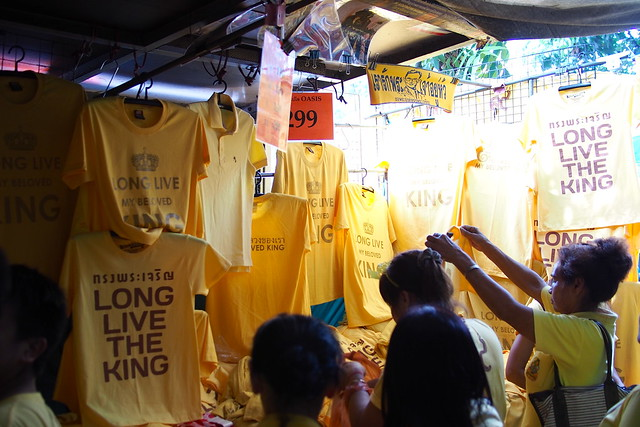 "yellow ""Long Live The King"" t-shirts, Bangkok, Thailand"