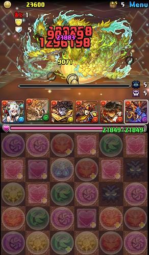 vs_dragonChallenge2_4_160514