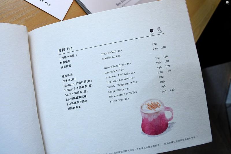 六張犁美食咖啡廳米販咖啡菜單推薦景點散策 (72)