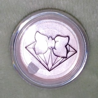 Swagger Cosmetics (vegan) Champagne In The Bubble Bath sheer iridescent highlighter- $14.50