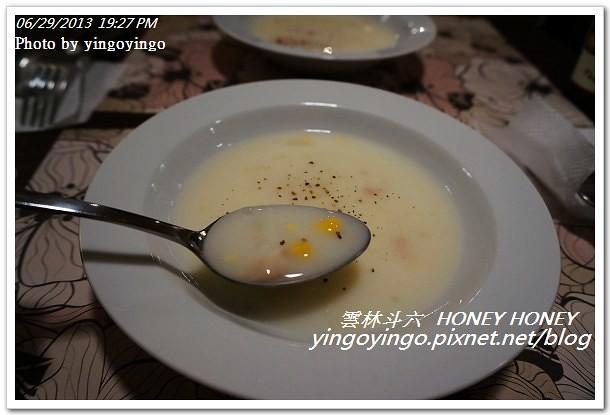 雲林斗六_HONEY HONEY20130629_DSC04626