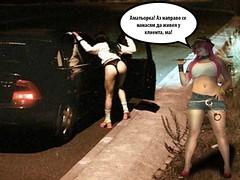 Проститутки изврaщенки кемеровa