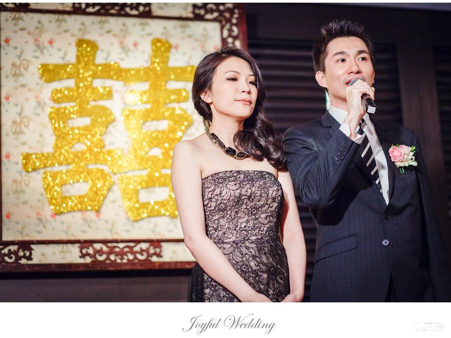 Jessie & Ethan 婚禮記錄 _00159