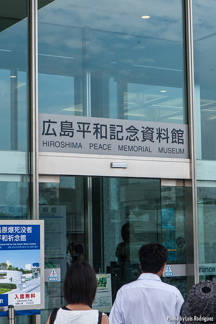 Parque Conmemorativo de la Paz de Hiroshima-43