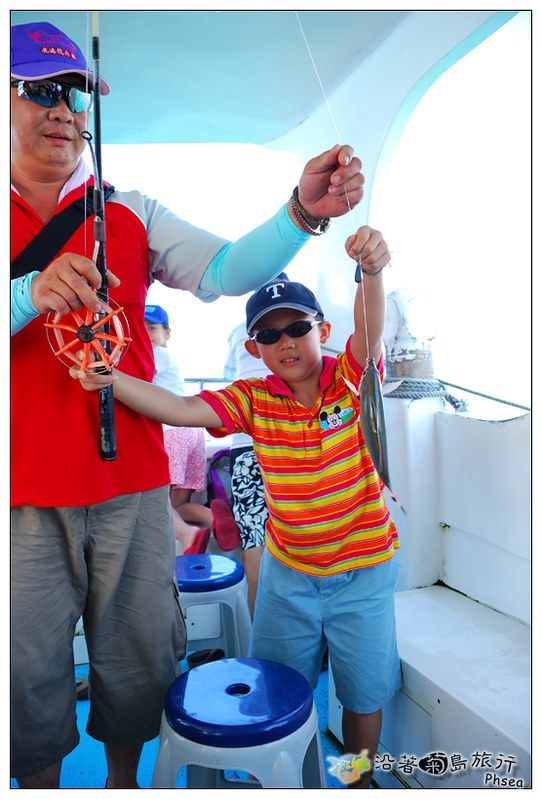 2013歐船長東海休閒漁業_122