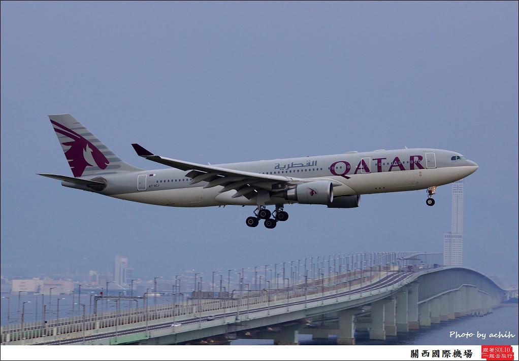 Qatar Airways A7-ACJ