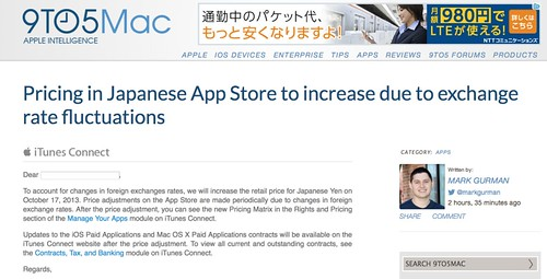 Pricing in Japanese App Store to increase due to exchange rate fluctuations | 9to5Mac