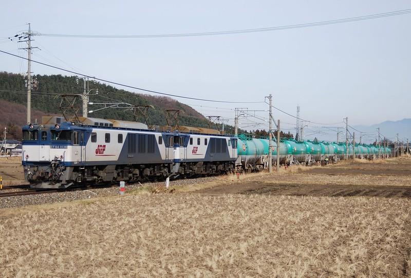 EF64-1035+EF64-1020