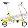 300-124 Carry2014- CarryMe STD 8單速折疊小輪車 (檸檬黃)2014-1