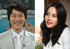 WGM LeeJo Couple FULL