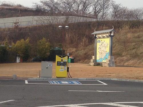 山陽自動車道 吉備SA(上り) 電気自動車(EV)急速充電器