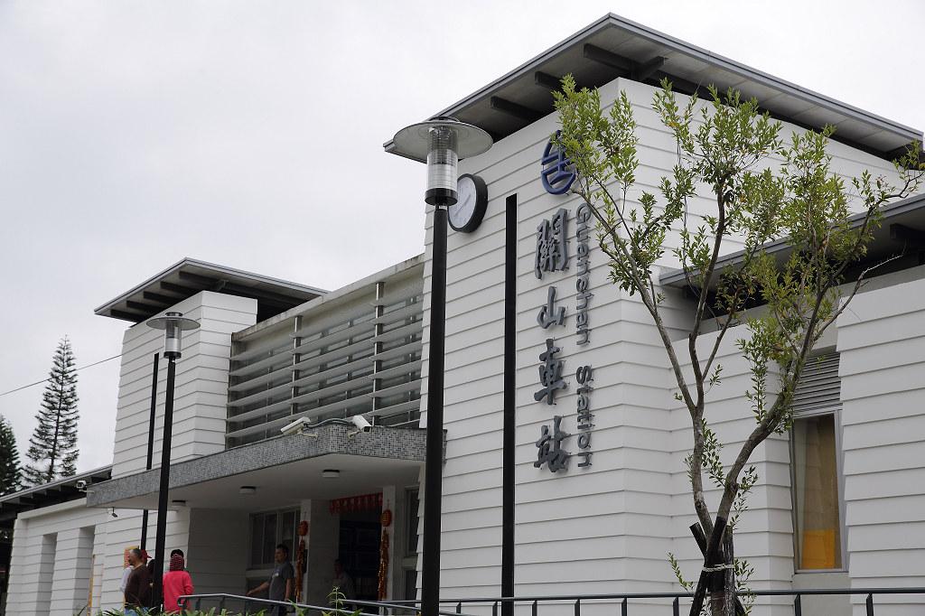 20140203台東-關山遊 (1)