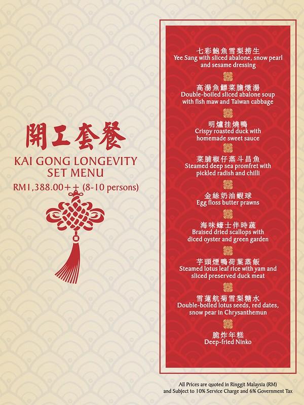 Silkgarden_KAI GONG LONGEVITY Set Menu