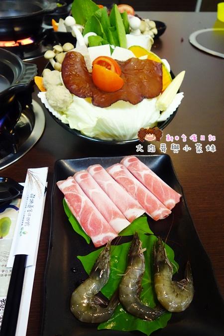 菇菇茶米館火鍋 (5).JPG
