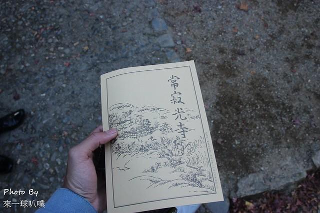嵐山旅遊景點-常寂光寺04