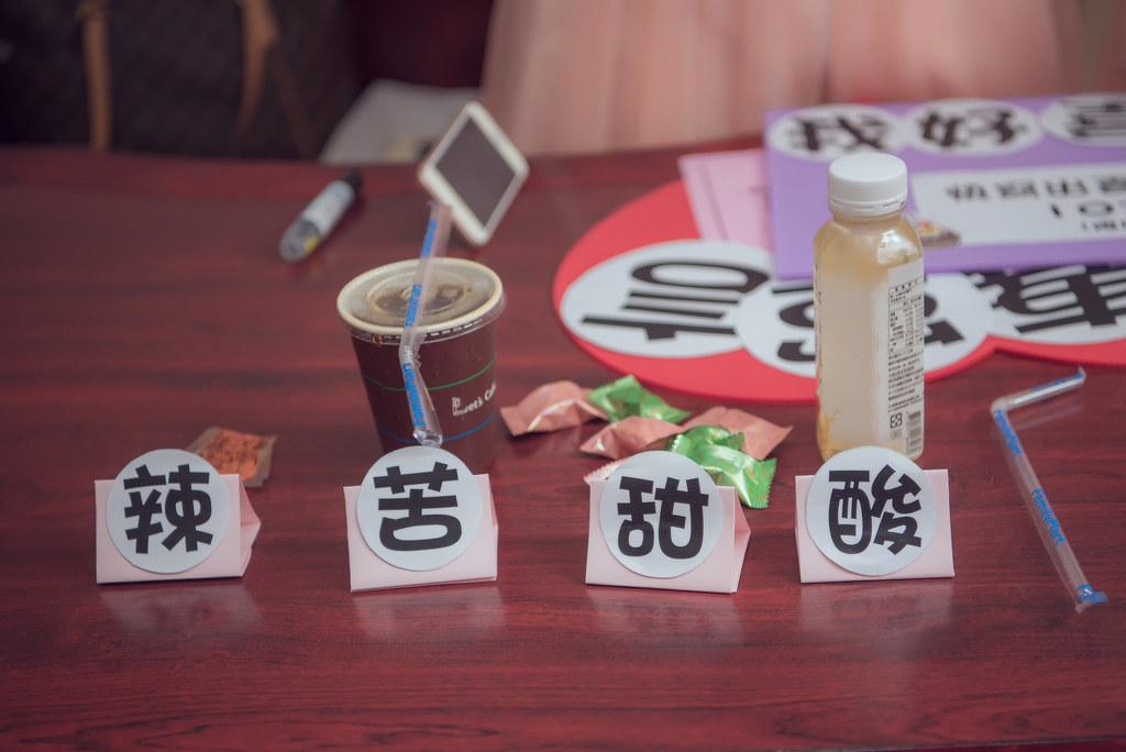 20160528華漾中崙婚禮記錄 (327)