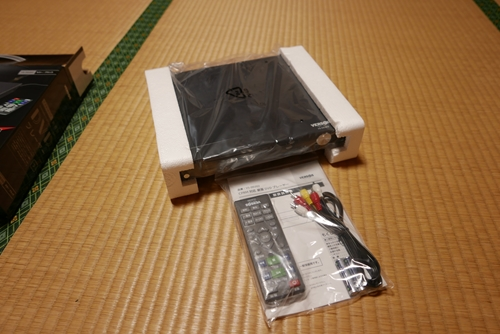 VSDD202003