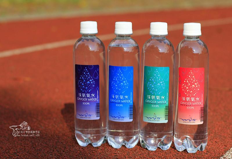沃氧氣水 (4)