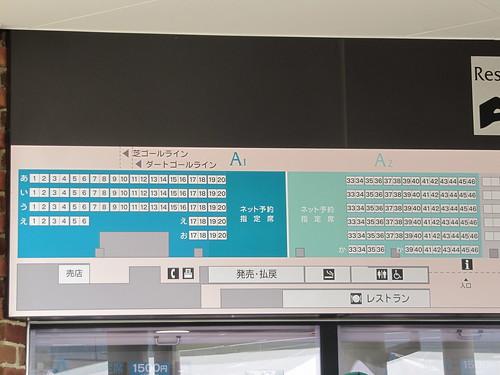 函館競馬場のA指定席座席図