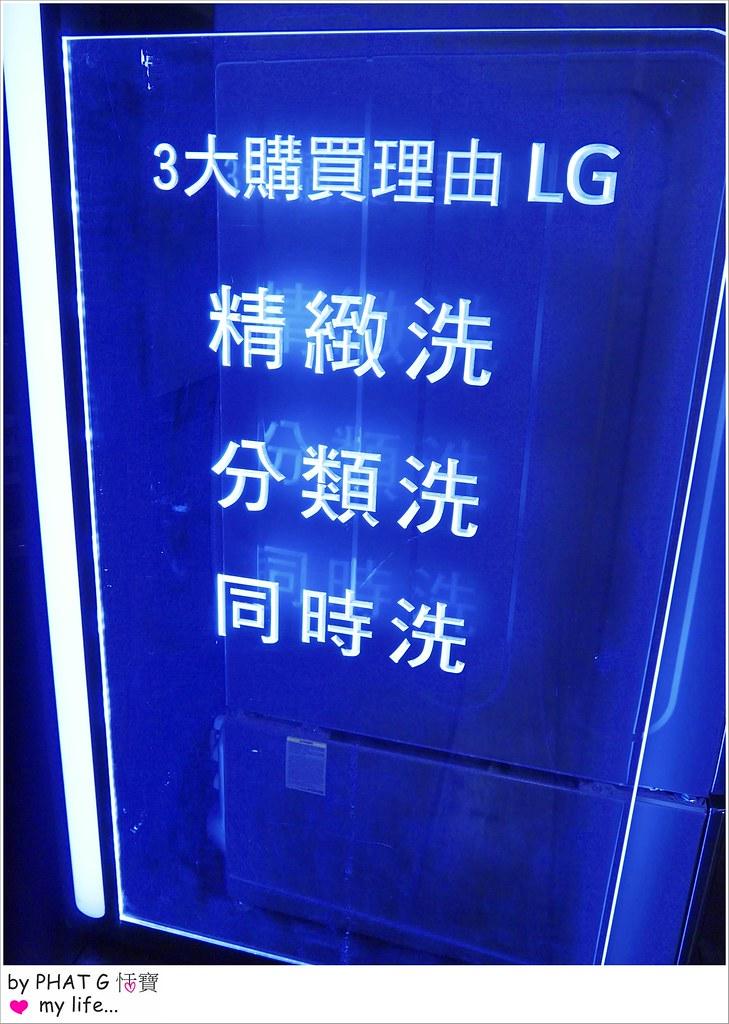 LG 34
