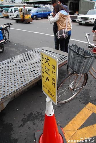 我們排的是大江戶海鮮丼