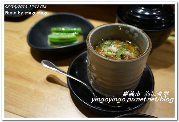 嘉義市_漁民食堂20130616_DSC04318