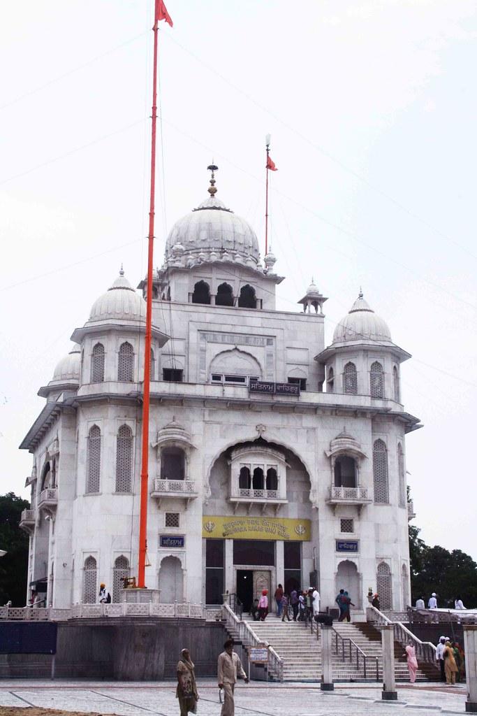 City List – The Historical Gurdwaras, Around Town