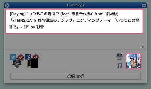 Hummings-2