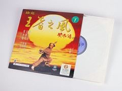 Laser and video discs 6