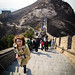china | badaling great wall