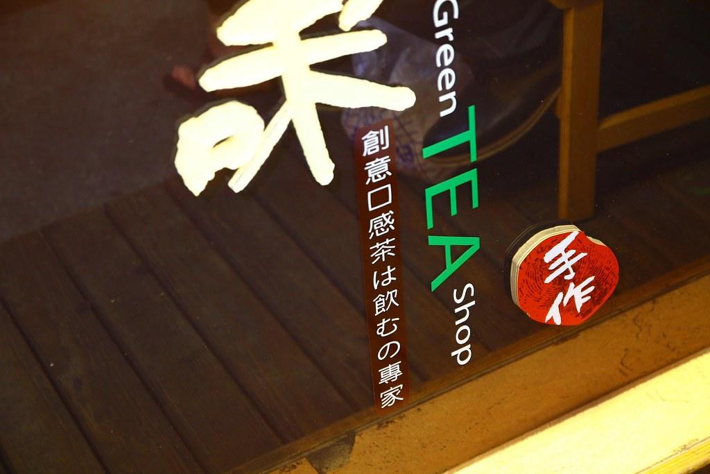 IMG_9584Fu Yan