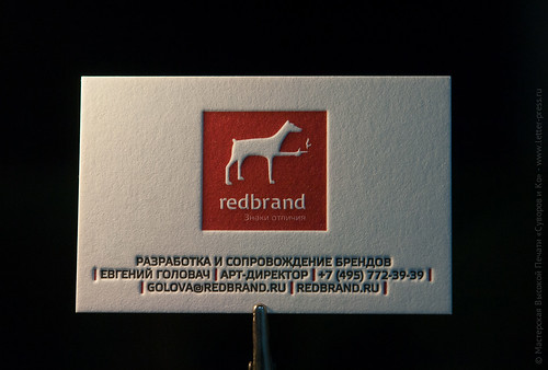 Высокая печать, визитка