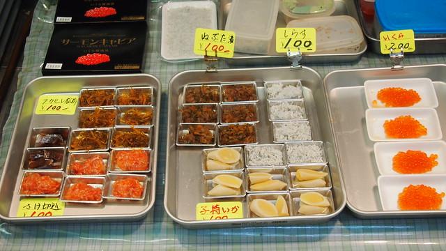 Aomori Fish Market