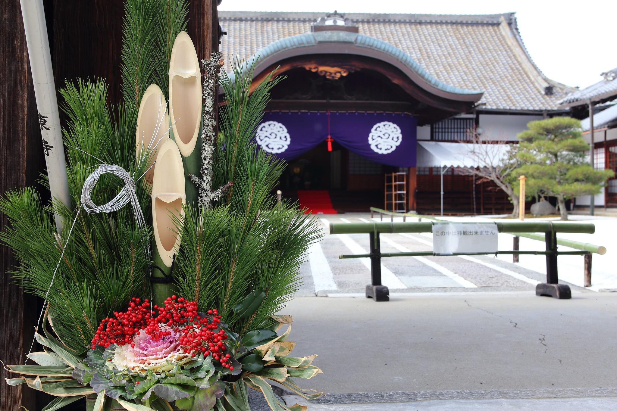 Kadomatsu --- ตกแต่งแบบดั้งเดิมสำหรับวันปีใหม่ ---