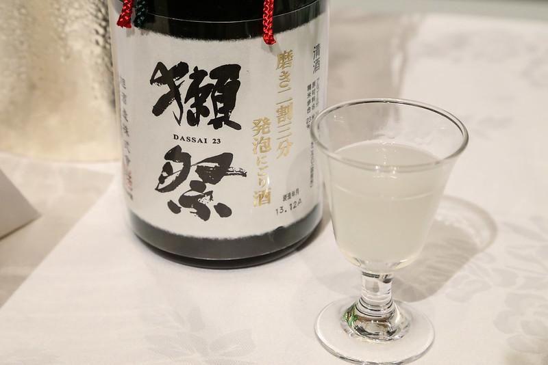tokyo-dassai-30