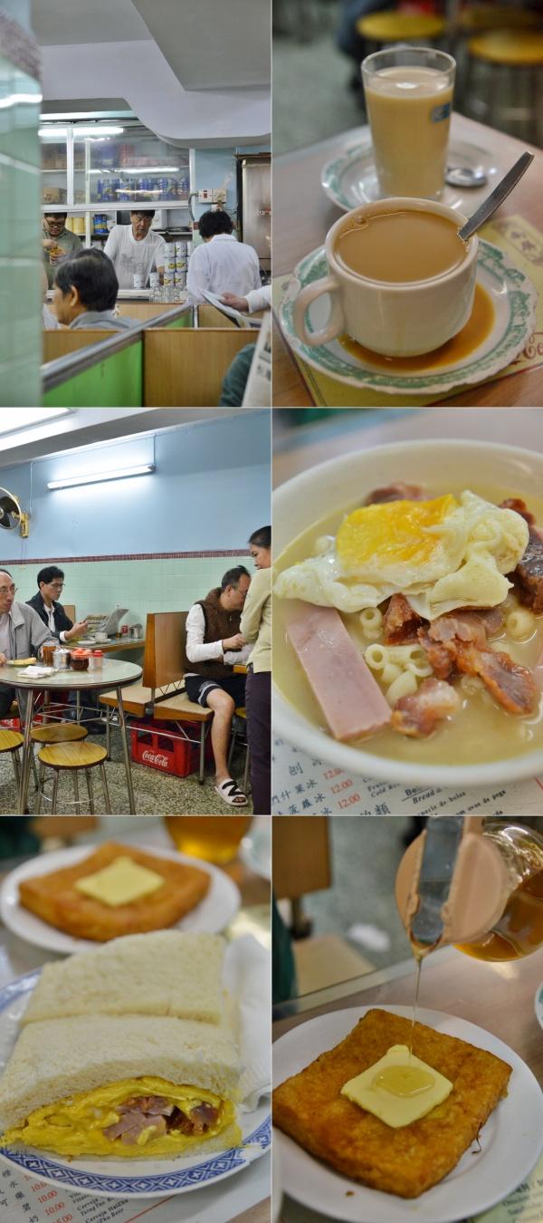 Nam Ping Cafe Macau