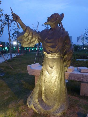 Fujian-Xiapu-Parc(6)