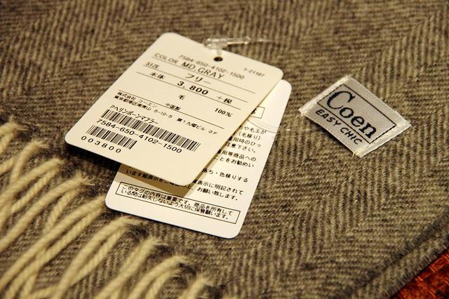 ファッション通販セール.com_274