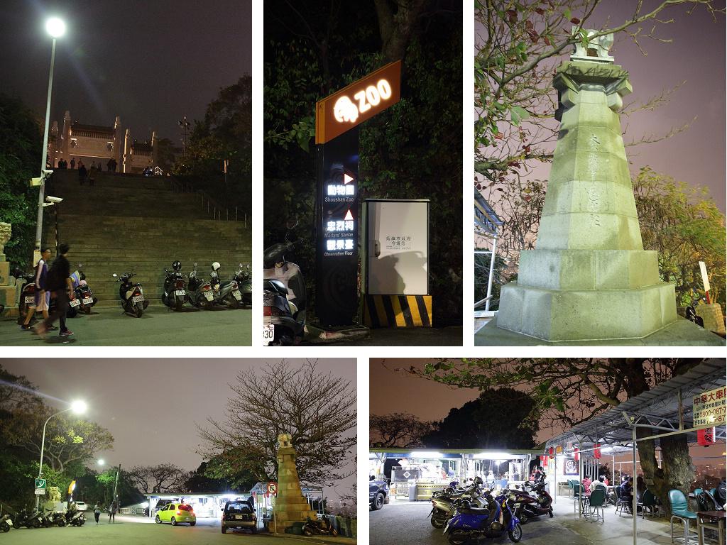 20140204高雄-壽山忠烈祠夜景 (2)
