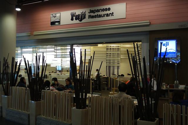 Fuji Japanese Restaurant @ Terminal 21