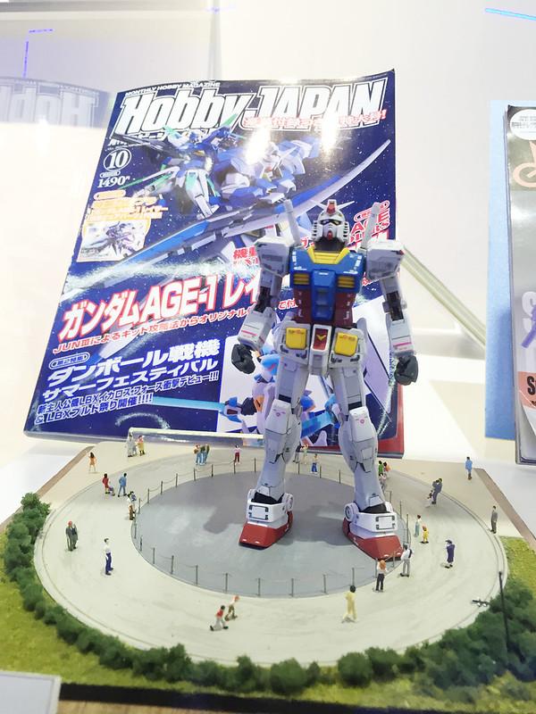 Odaiba (Gundam) - 84