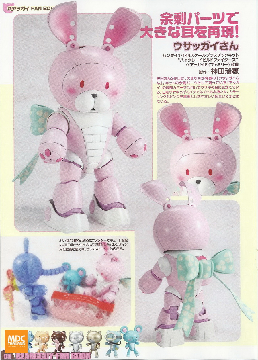Beargguy-Fan-book_09