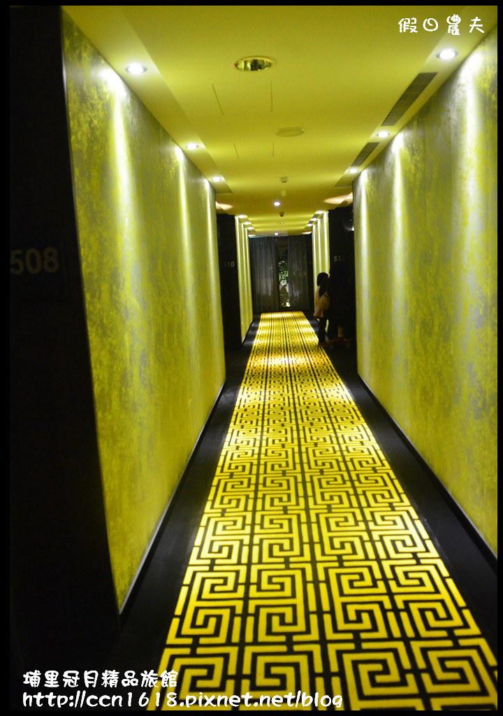 埔里冠月精品旅館DSC_2637